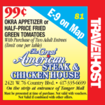 chicken house branson coupon